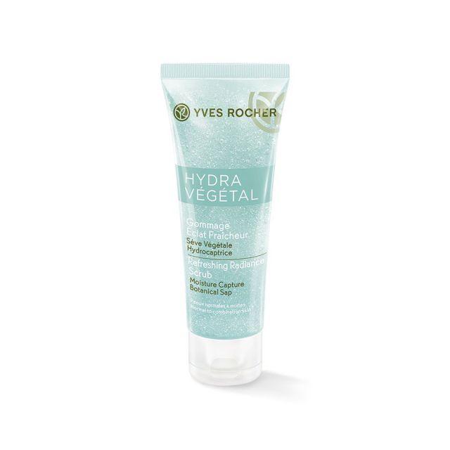 תמונת מוצר - HYDRA VEGETAL פילינג לניקוי הפנים מסדרת Hydra Vegetal - מחיר המוצר 51.0000 ש״ח