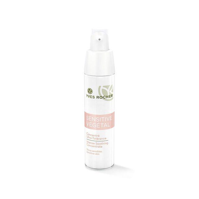 תמונת מוצר - SENSITIVE VEGETAL סרום מרוכז לעור רגיש מסדרת Sensitive Vegetal - מחיר המוצר 145.0000 ש״ח
