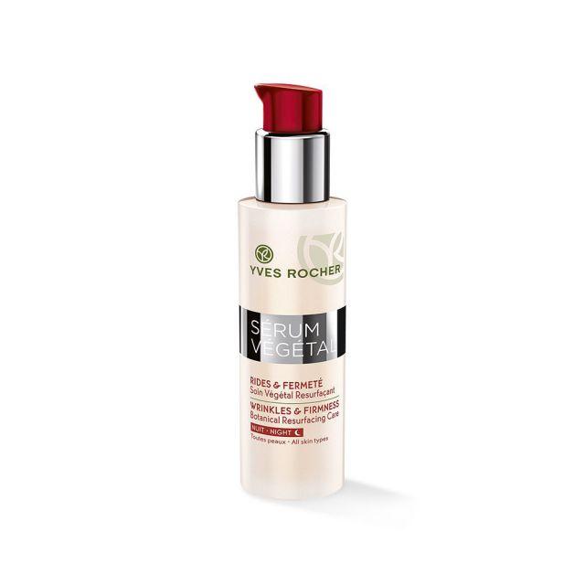 תמונת מוצר - SERUM VEGETAL W&F סרום לחידוש ומיצוק עור הפנים מסדרת Soin Vegetal Cap 2 - מחיר המוצר 230.0000 ש״ח