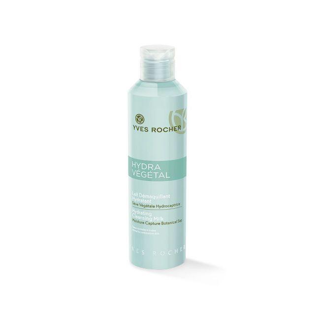 תמונת מוצר - HYDRA VEGETAL תחליב לחות להסרת איפור מהפנים מסדרת Hydra Vegetal - מחיר המוצר 49.0000 ש״ח