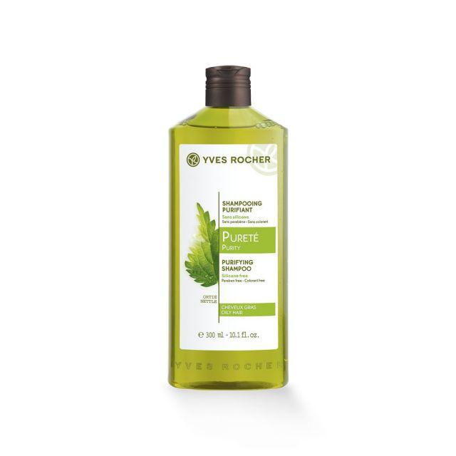 תמונת מוצר - שמפו מטהר לשיער מסדרת Soin Vegetal Cap 2 - מחיר המוצר 22.0000 ש״ח