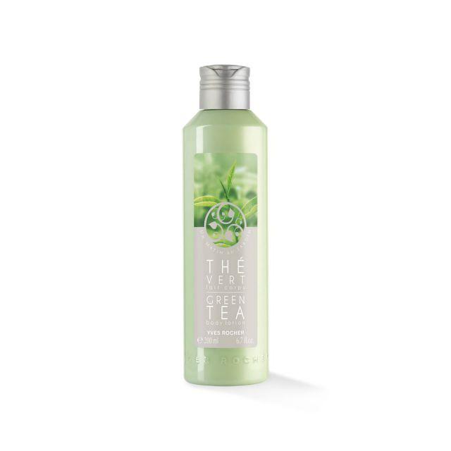תמונת מוצר - תחליב לחות מבושם UMAJ תה ירוק מסדרת Un Matin Au Jardin - מחיר המוצר 48.0000 ש״ח