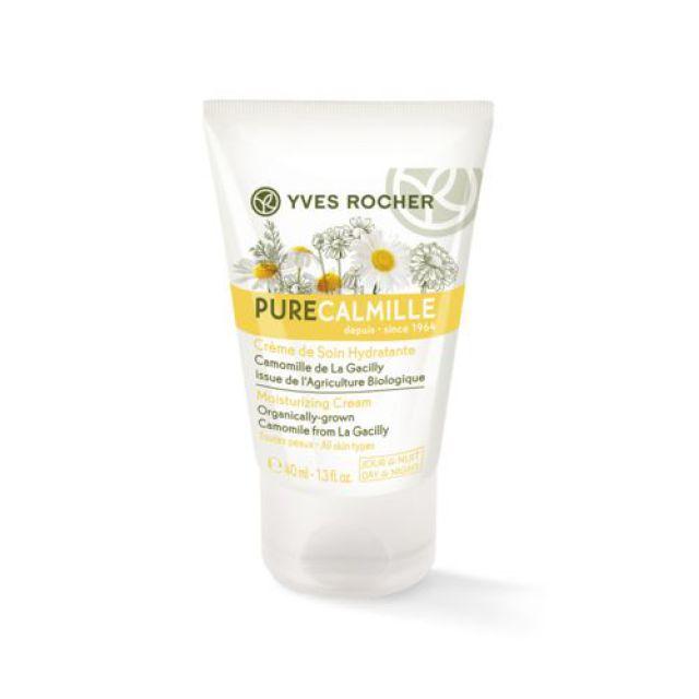 תמונת מוצר - Pure Calmille מסדרת Pure Calmille - מחיר המוצר 55.0000 ש״ח