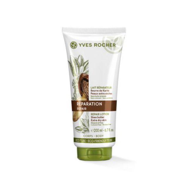 תמונת מוצר - N תחליב גוף מועשר בשיאה להזנת עור יבש במיוחד מסדרת Soin Vegetal Corps 1 - מחיר המוצר 55.0000 ש״ח