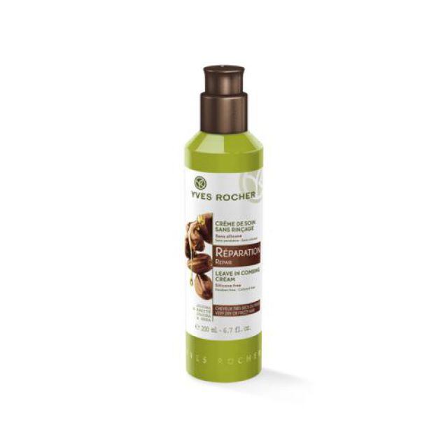 תמונת מוצר - קרם ללא שטיפה לטיפול בשיער פגום מסדרת Soin Vegetal Cap 2 - מחיר המוצר 45.0000 ש״ח