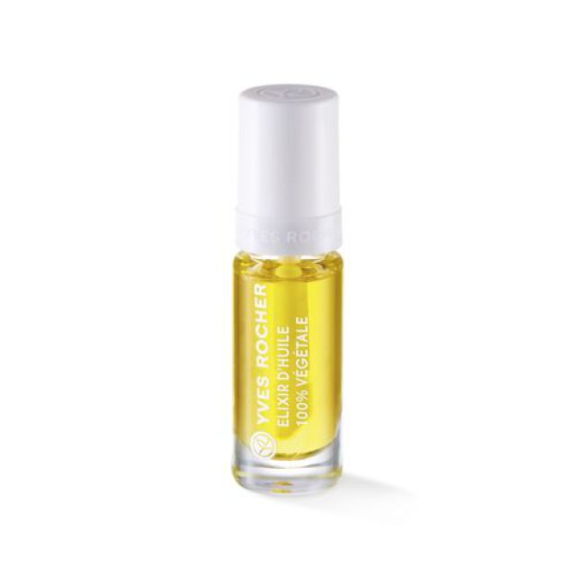 תמונת מוצר - שמן טיפולי לעור סביב הציפורן מסדרת Couleurs Nature 3 - מחיר המוצר 52.0000 ש״ח