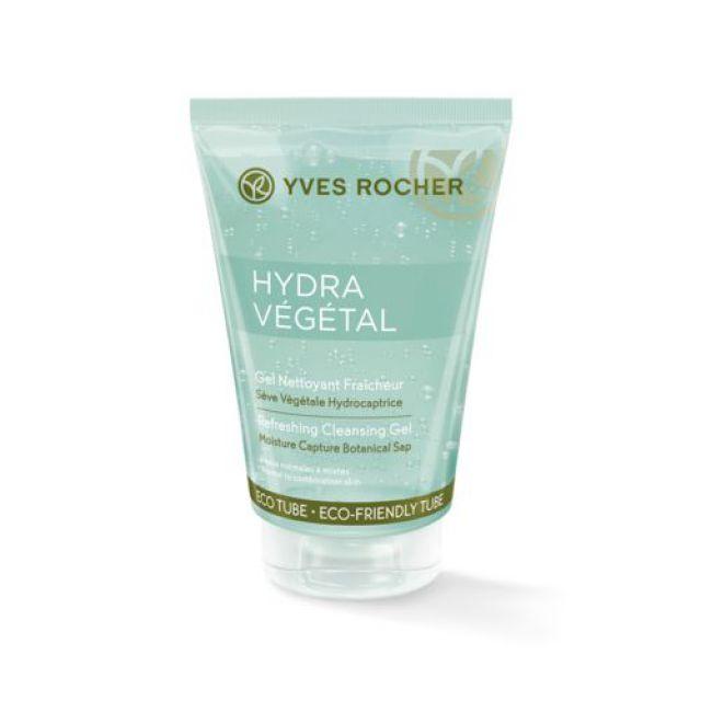תמונת מוצר - HYDRA VEGETAL ג׳ל ניקוי לפנים מסדרת Hydra Vegetal - מחיר המוצר 55.0000 ש״ח