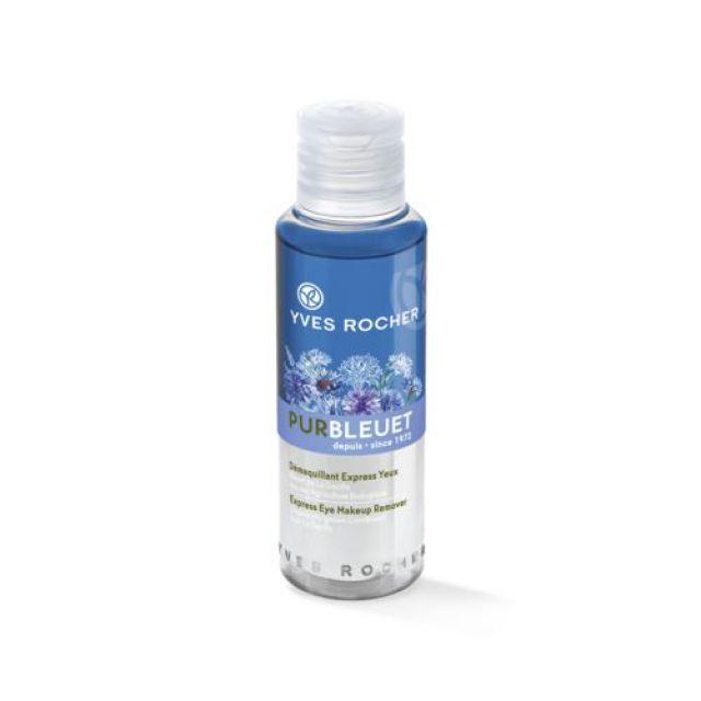 """תמונת מוצר - מסיר איפור דו פאזי חדש 100 מ""""ל מסדרת Pur Bleuet - מחיר המוצר 45.0000 ש״ח"""