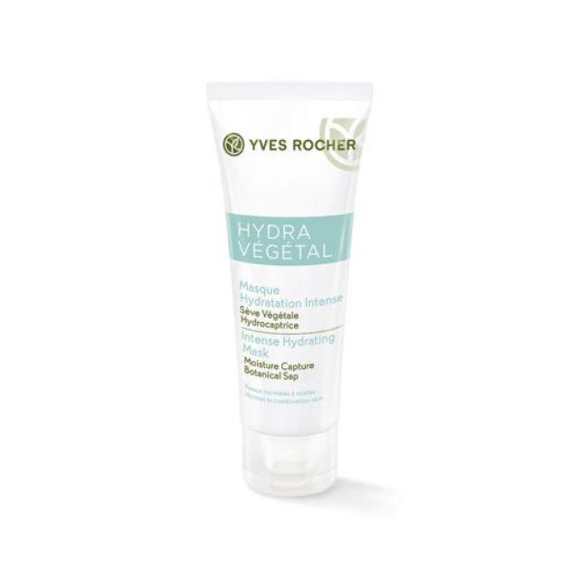 תמונת מוצר - HYDRA VEGETAL מסכת לחות מוגברת מסדרת Hydra Vegetal - מחיר המוצר 75.0000 ש״ח