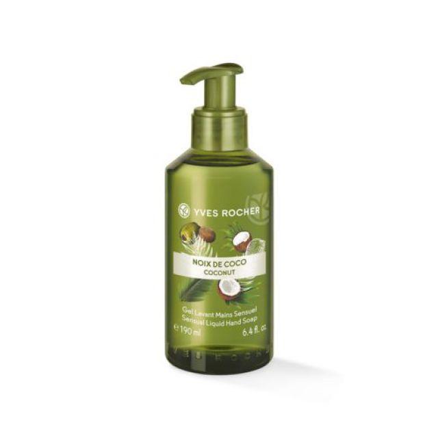 תמונת מוצר - סבון ידיים עונג הטבע קוקוס מסדרת Plaisirs Nature 2 - מחיר המוצר 19.0000 ש״ח