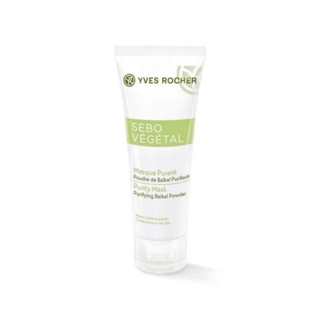 תמונת מוצר - SEBO VEGETAL מסכה לניקוי עמוק לעור מעורב ושמן מסדרת Sebovegetal - מחיר המוצר 70.0000 ש״ח