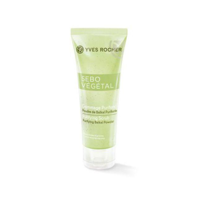 תמונת מוצר - SEBO VEGETAL פילינג לניקוי עור פנים מעורב ושמן מסדרת Sebovegetal - מחיר המוצר 60.0000 ש״ח
