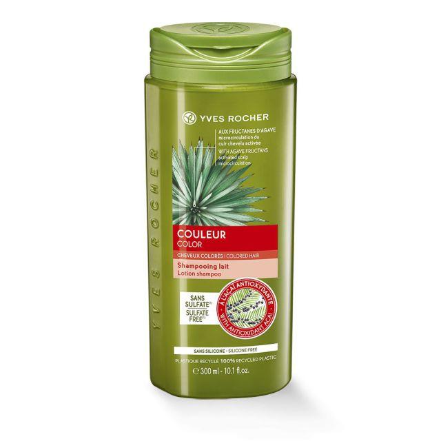 תמונת מוצר - N HAIRCARE שמפו להגנה וברק לשיער צבוע מסדרת {series} - מחיר המוצר 25.0000 ש״ח