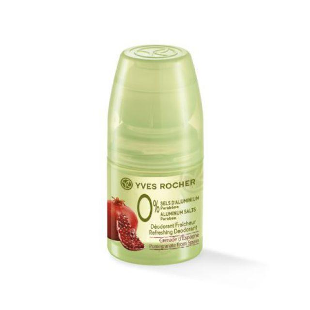 תמונת מוצר - דאודורנט רול מסדרת Soin Vegetal Corps 1 - מחיר המוצר 24.0000 ש״ח