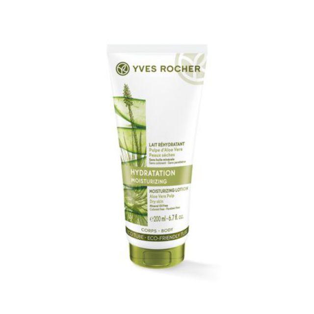 תמונת מוצר - Hydration מסדרת Soin Vegetal Corps 1 - מחיר המוצר 47.0000 ש״ח