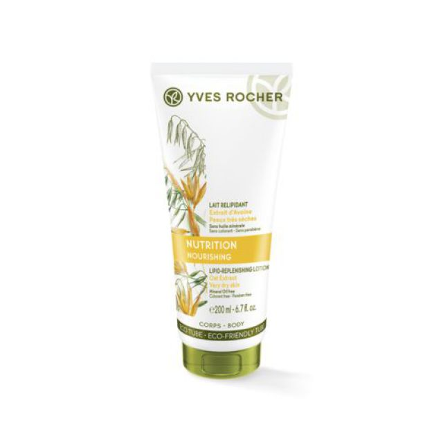 תמונת מוצר - Nutrition מסדרת Soin Vegetal Corps 1 - מחיר המוצר 49.0000 ש״ח