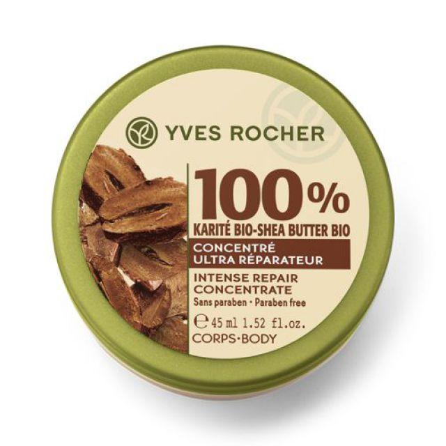 תמונת מוצר - שיאה 100% קריטה לתיקון אינטנסיבי לעור יבש במיוחד מסדרת Soin Vegetal Corps 1 - מחיר המוצר 69.0000 ש״ח