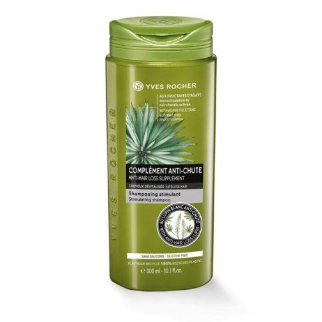 תמונת מוצר - N HAIRCARE שמפו לחיוניות נגד הזדקנות השיער מסדרת {series} - מחיר המוצר 25.0000 ש״ח