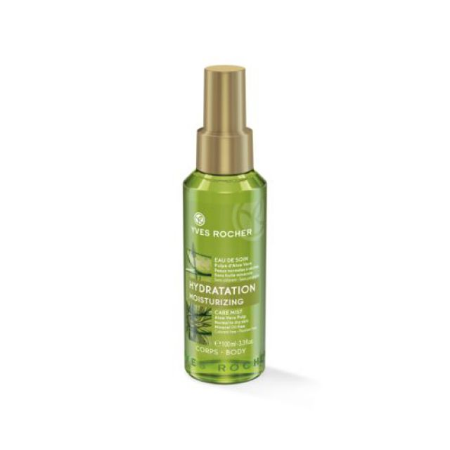 תמונת מוצר - N Hydration מסדרת Soin Vegetal Corps 1 - מחיר המוצר 45.0000 ש״ח