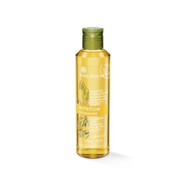 תמונת מוצר - שמן רחצה מזין לגוף לעור יבש מאוד מסדרת Soin Vegetal Corps 1 - מחיר המוצר 54.0000 ש״ח
