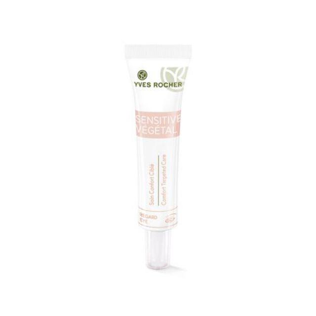 תמונת מוצר - SENSETIVE VEGETAL קרם עיניים מטפח לעור רגיש מסדרת Sensitive Vegetal - מחיר המוצר 99.0000 ש״ח