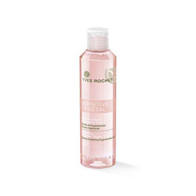 תמונת מוצר - SENSETIVE VEGETAL תמיסת מי מיסלר לעור רגיש מסדרת Sensitive Vegetal - מחיר המוצר 49.0000 ש״ח
