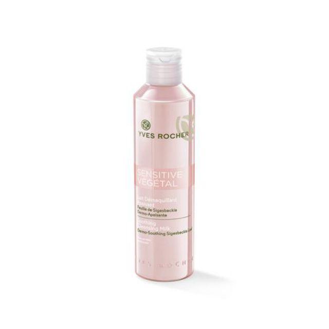 תמונת מוצר - SENSETIVE VEGETAL תחליב ניקוי לעור רגיש מסדרת Sensitive Vegetal - מחיר המוצר 49.0000 ש״ח