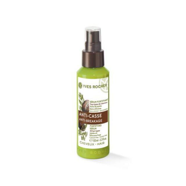 תמונת מוצר - סרום למראה שיער חזק ושלם מסדרת Soin Vegetal Cap 2 - מחיר המוצר 45.0000 ש״ח