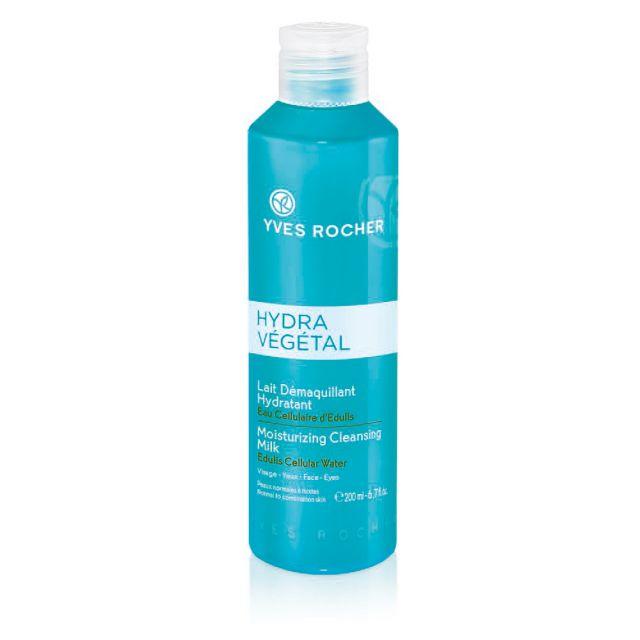 תמונת מוצר - HYDRA VEGETAL N חלב פנים 200 מ״ל מסדרת Hydra Vegetal New - מחיר המוצר 59.0000 ש״ח