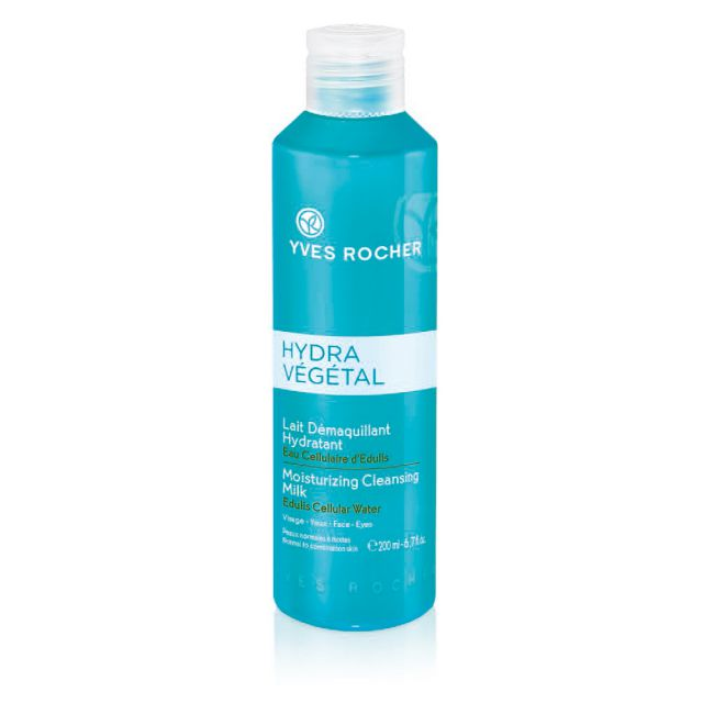 """תמונת מוצר - HYDRA VEGETAL N חלב פנים 200 מ""""ל מסדרת Hydra Vegetal New - מחיר המוצר 59.0000 ש״ח"""